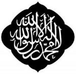 Islam20Symbol