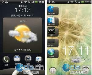 HTC Sense 3.5_1