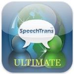 speech_trans