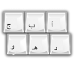 Abjad Keyboard Logo