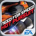 Need for Speed Hot Pursuit_logo