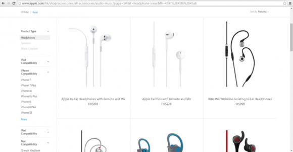Apple listing
